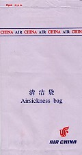 AirChinaPink2003A