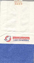 LaoAviation