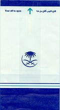 SaudiArabianAirlines2004A